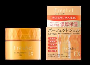 Kem dưỡng trắng da của NhậtKanebo Freshel 5 in 1