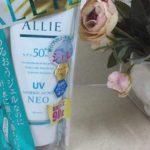Kem Chống Nắng Kanebo Allie 50++ Có Tốt Không?