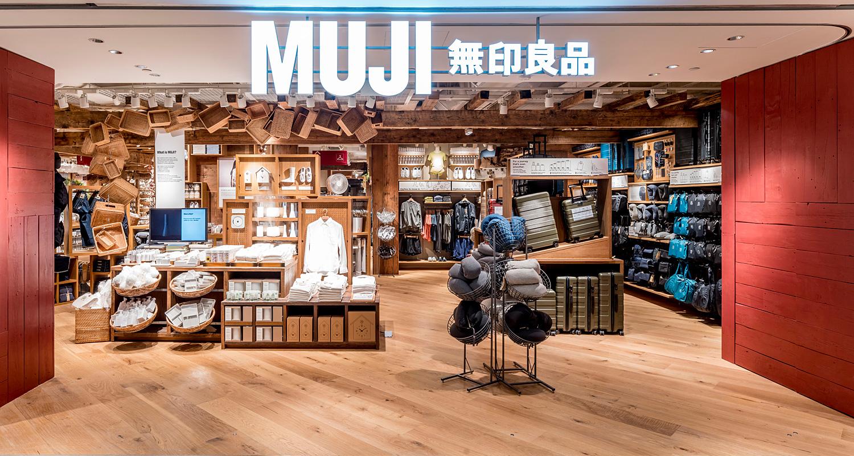 Mỹ phẩm Muji của Nhật đã có mặt ở 300 nước trên toàn thế giới